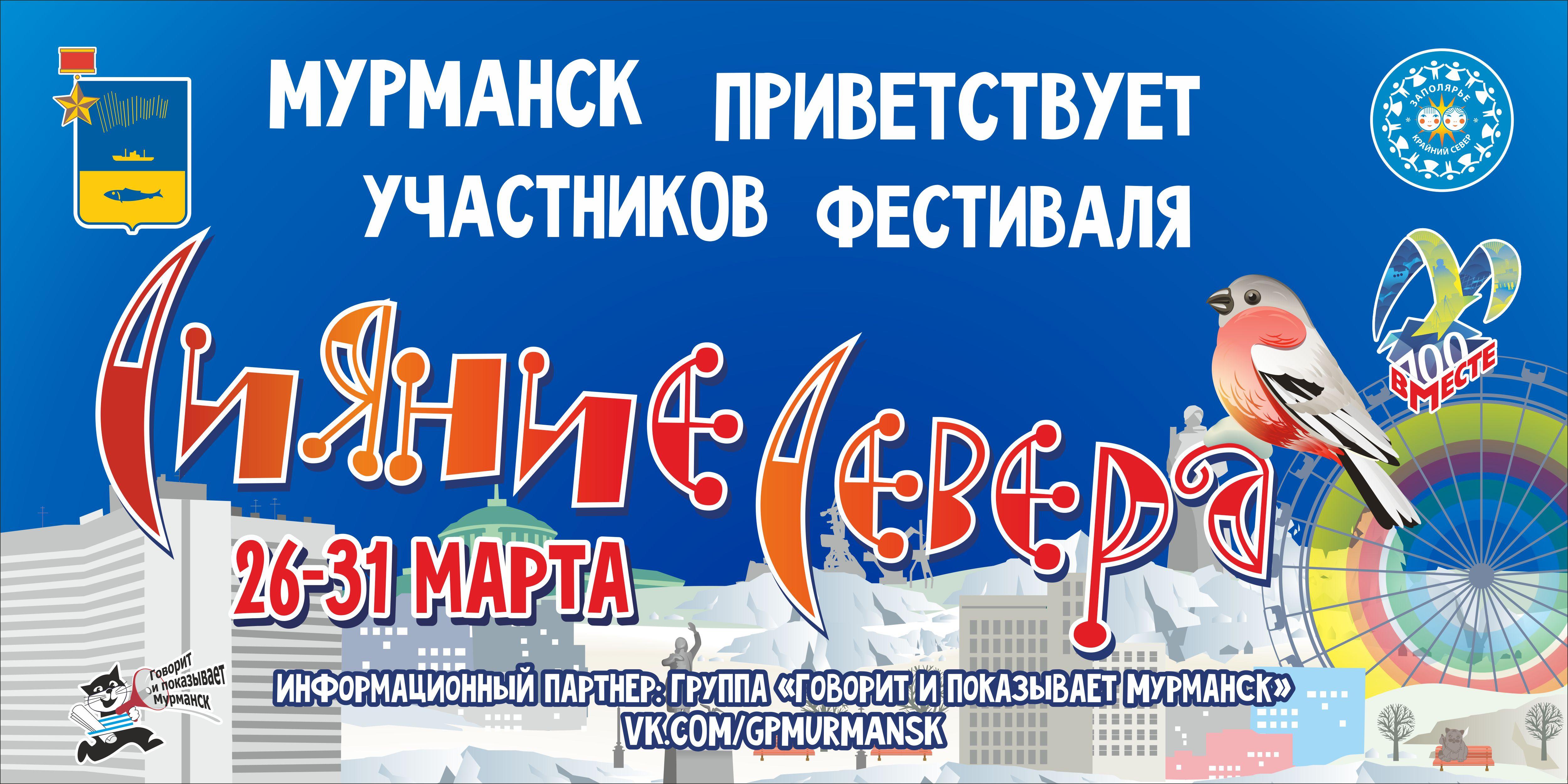 Новости в городе ершове саратовской области